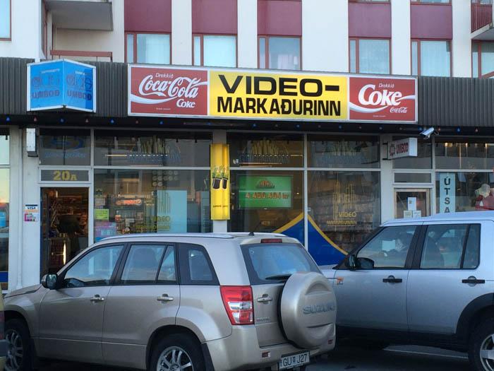 Video-markaðurinn í Hamraborg.